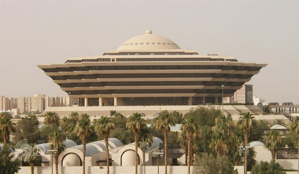 """""""الداخلية"""" تنفذ حكم القتل تعزيرا في جان بمحافظة جدة"""