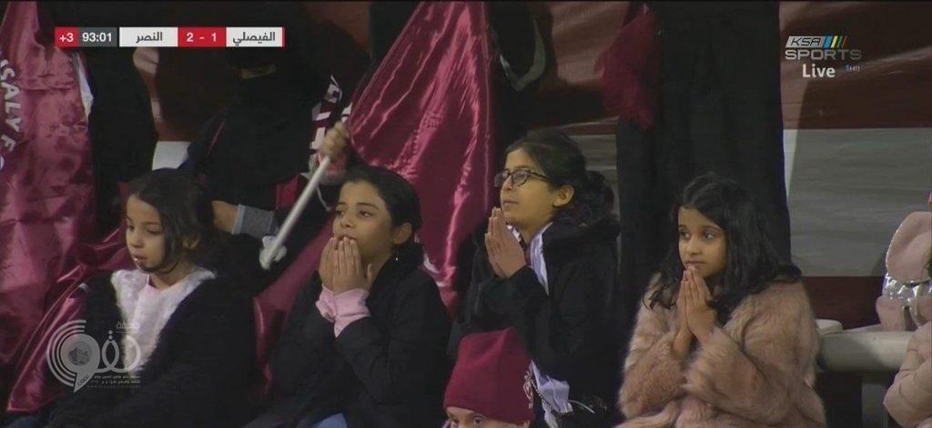 ابنة رئيس الفيصلي تلفت الأنظار مجدداً بالدعاء..والفريق يتعادل مع النصر بالدقائق الأخيرة