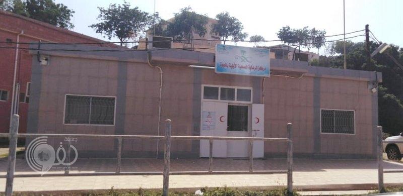 """جازان.. """"صحي الجوة"""" مبنى صغير وطبيب واحد لخدمة 4600 شخص"""