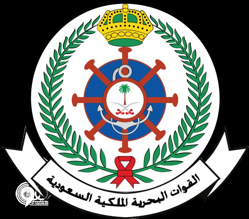بشروط.. وظائف للرجال في القوات البحرية الملكية السعودية