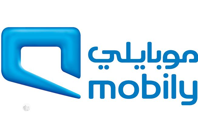 وظائف شاغرة لدى شركة موبايلي في جدة وجازان