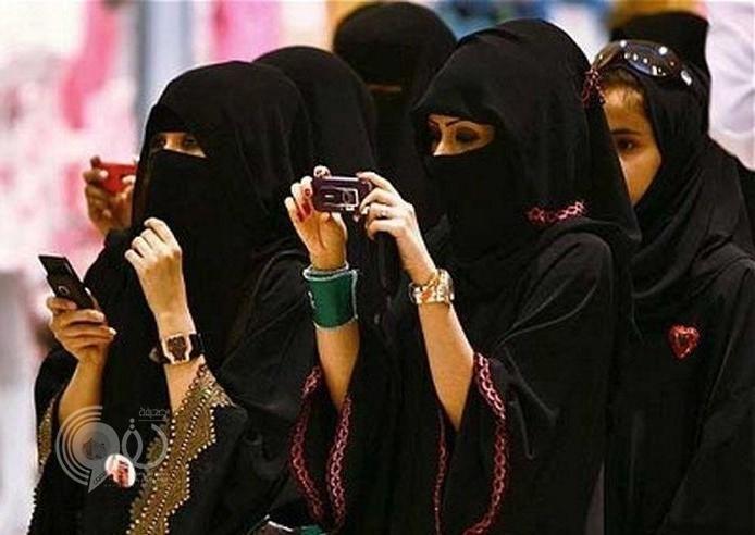 بعد تخريج أول دفعة.. نبأ سار للمرأة السعودية لدخولهن أول مرة هذا المجال !