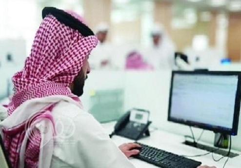 بالأسماء .. تفاصيل الإعلان عن 35 مهنة مقصورة على السعوديين فقط