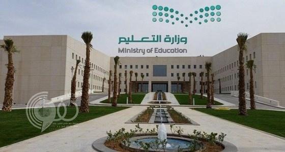 الإعلان عن الوظائف الشاغرة بقطاع التعليم الأهلي