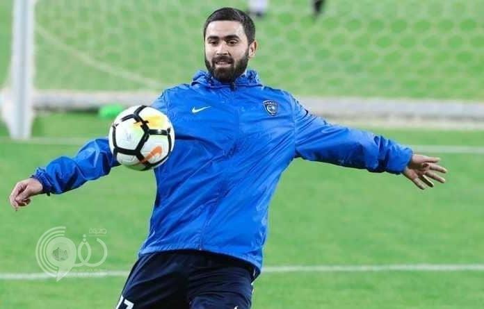 الهلال يعير عمر خربين لهذا النادي لمدة 6 أشهر