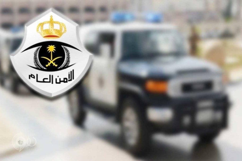 الأحد.. بدء القبول والتسجيل للدورات العسكرية بالأمن العام برتبة جندي