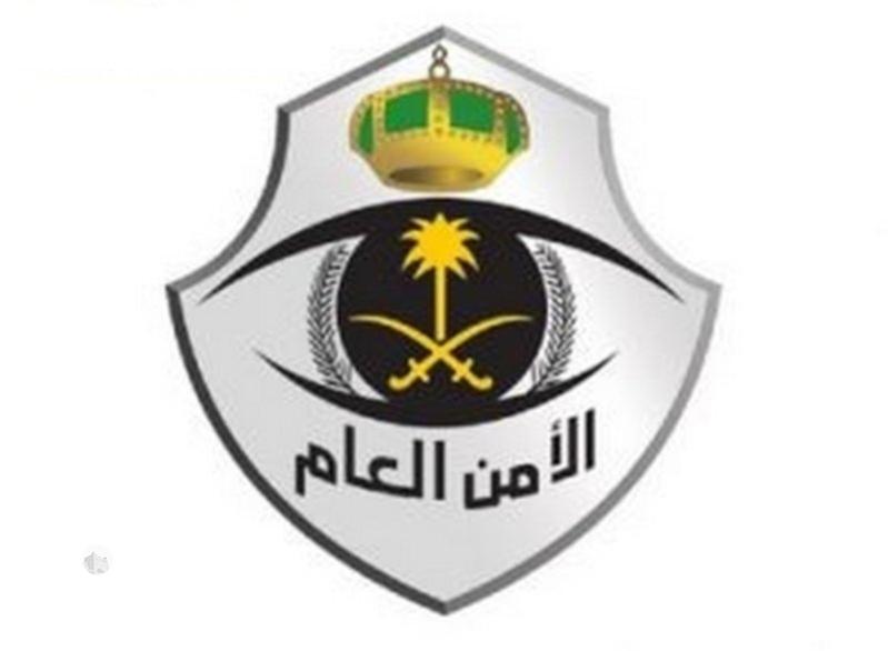 الأمن العام يعلن فتح القبول في الدورات العسكرية عبر هذا الرابط