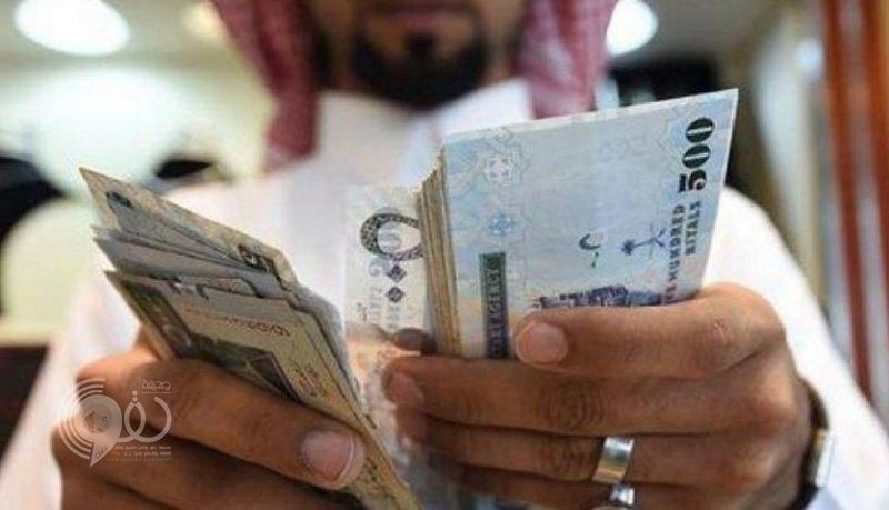 """بشرى سارة بخصوص صرف أول رواتب 2019 بـ""""العلاوة السنوية"""" و""""بدل الغلاء"""""""