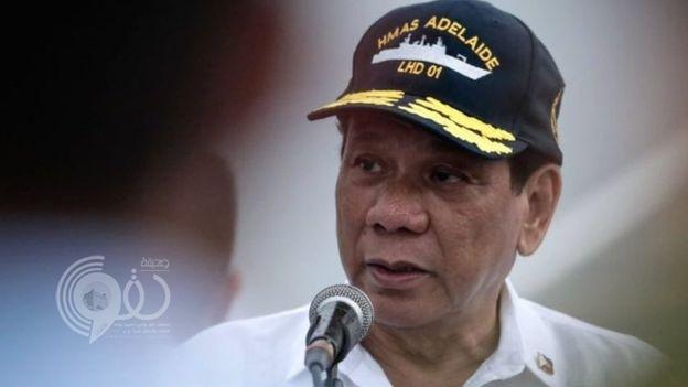 رئيس الفلبين يعتدي جنسياً على عاملة منزلية أثناء نومها !
