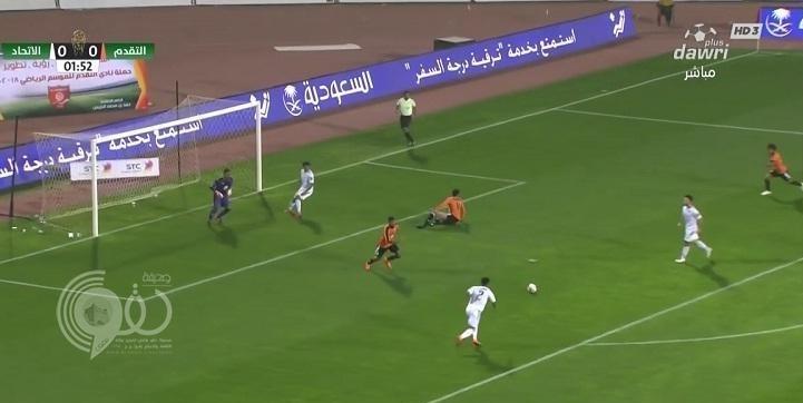 شاهد .. الاتحاد يتأهل لربع نهائي كأس الملك بفوزه على التقدم بثلاثة أهداف