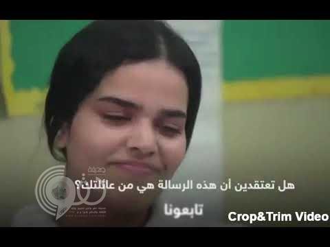 """بالفيديو.. شاهد أول رد فعل للفتاة الهاربة """"رهف"""" بعدما علمت أن عائلتها تبرأت منها!"""