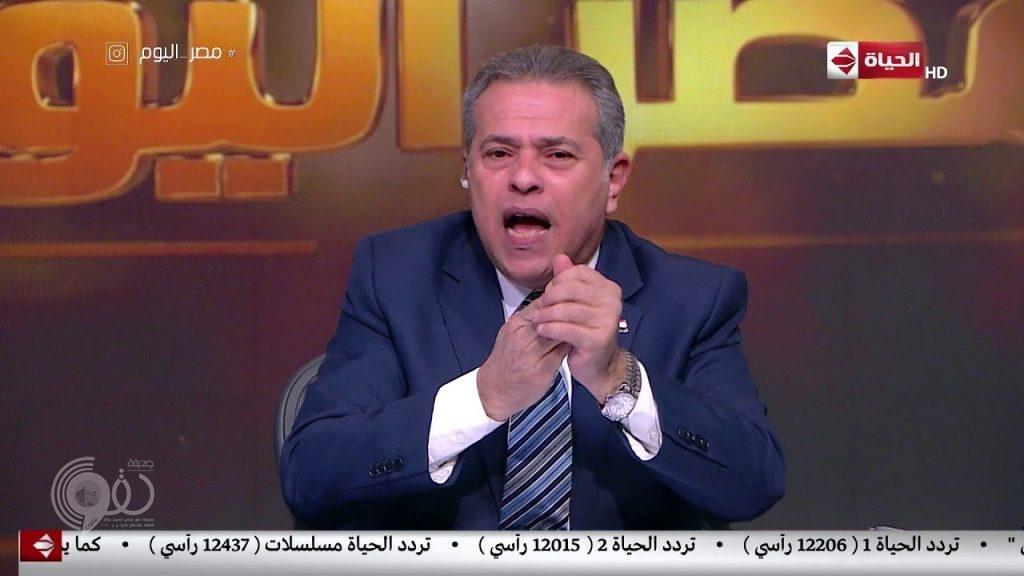 بالفيديو .. توفيق عكاشة: حكام قطر يعانون من أمراض نفسية ومصابون بلعنة الفراعنة