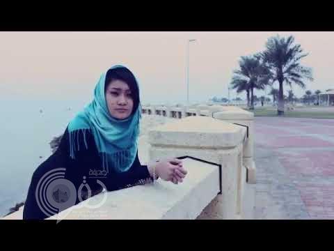 شاهد .. سعوديون يتداولون فيديو لفتاة فلبينية تغني أغنية وطنية للمملكة