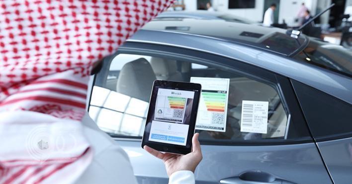 """بدء تطبيق المرحلة الثانية من """"بطاقة اقتصاد الوقود للمركبات"""" على موديلات 2019"""