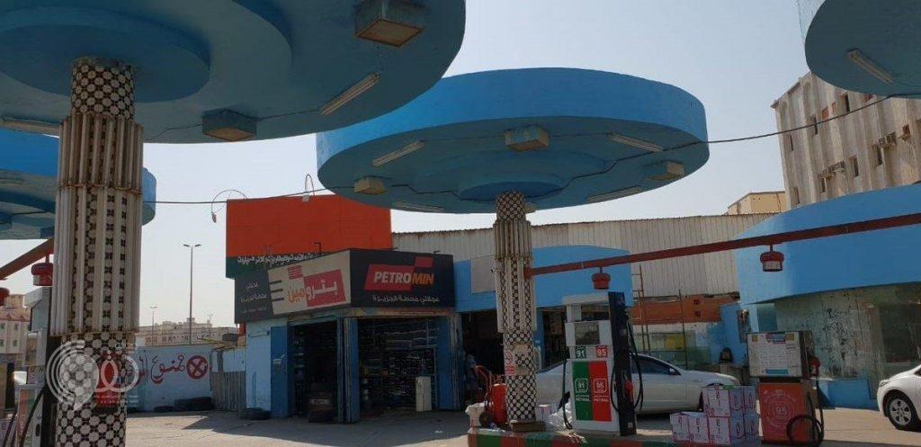 في حملة مفاجئة.. إغلاق 18 محطة وقود و22 مكتب استقدام في جدة
