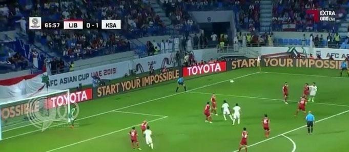 بالفيديو: السعودية تفوز على لبنان بهدفين وتتأهل لدور الـ 16 بكأس آسيا 2019