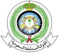 وزارة الدفاع تفتح باب القبول في المعاهد الفنية للقوات المسلحة