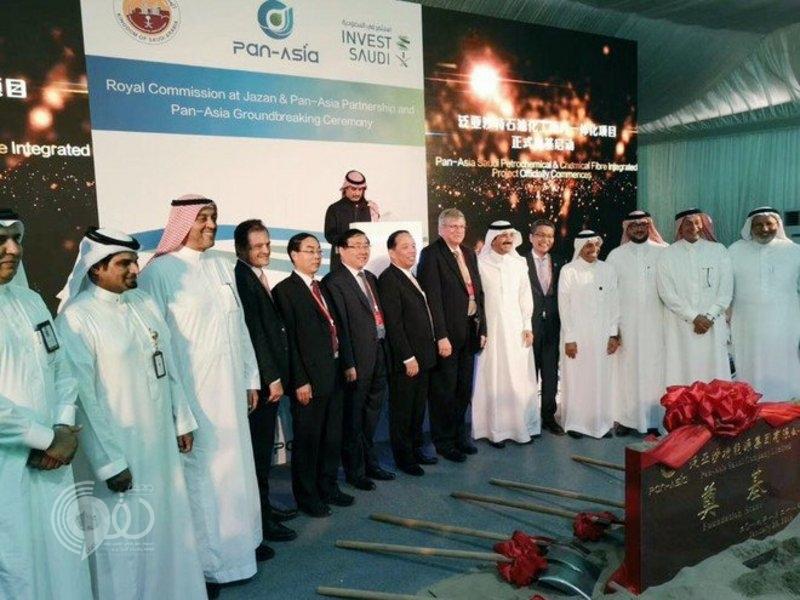جازان.. مشروع استثماري بـ4 مليارات ريال للصناعات الأساسية والتحويلية