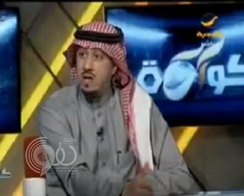 """بالفيديو.. """"الصدعان"""" ينتقد رئيس الهلال بشدة ويوجه رسالة لـ""""قصي الفواز"""""""