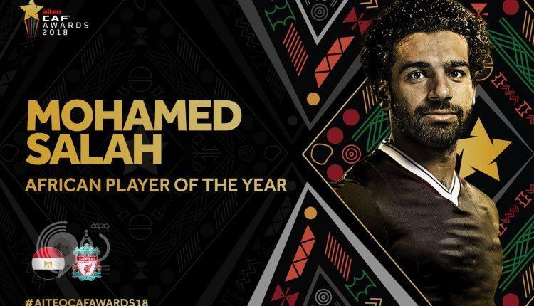 أول تعليق من محمد صلاح بعد فوزه بأفضل لاعب في أفريقيا 2018