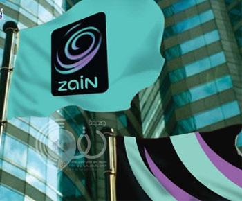 وظائف شاغرة في شركة زين السعودية بعدة مجالات