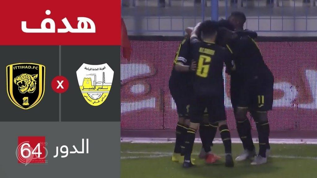 بالفيديو.. الاتحاد يخرج فائزا بـ3 أهداف أمام الجبيل بصعوبة