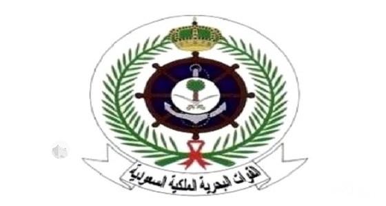 القوات البحرية الملكية السعودية تعلن عن وظائف هندسية شاغرة