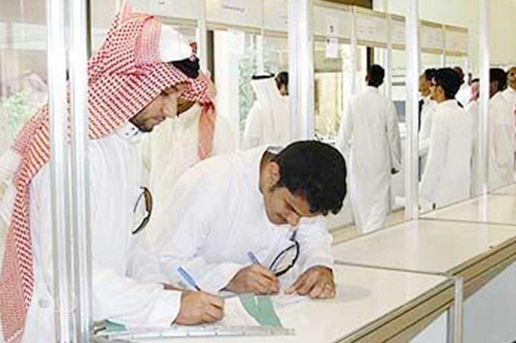 وزارة البيئة والمياه والزراعة تعلن عن 93 وظيفة شاغرة للسعوديين والسعوديات