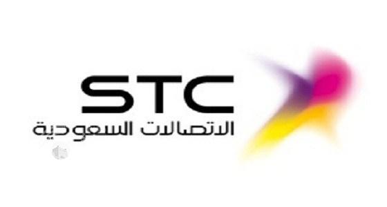 للجنسين.. وظائف شاغرة في شركة الاتصالات السعودية