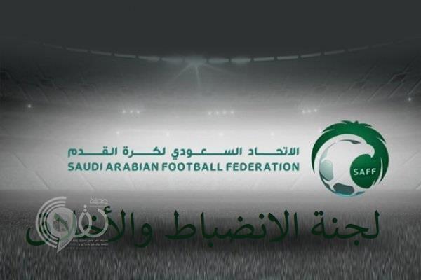 عاجل.. إيقاف رئيس نادي النصر مباراتين وتغريمه مليون ريال