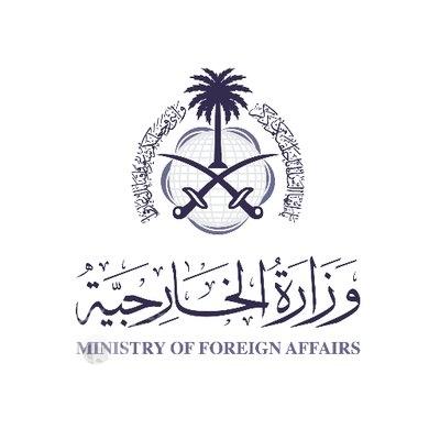 وزارة الخارجية: لا صحة لافتتاح سفارة المملكة في دمشق