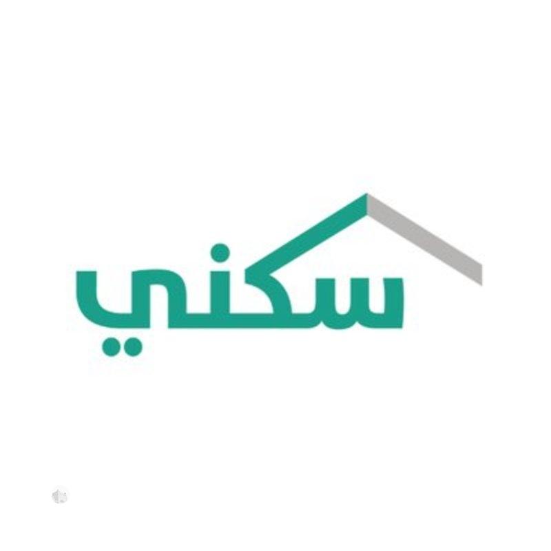#برنامج_سكني 2019 .. 100 ألف قرض عقاري