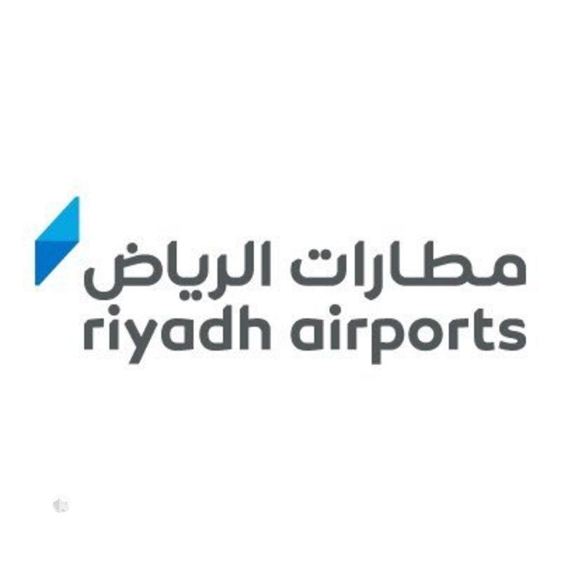 تدشين مكاتب المفقودات بمطار الملك خالد الرياض وفق أعلى الإمكانات وأحدث الحلول التقنية