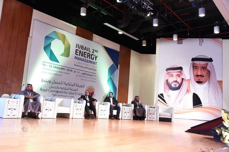 خبراء الطاقة يسلطون الأضواء على آليات تخفيض الاستهلاك في المملكة