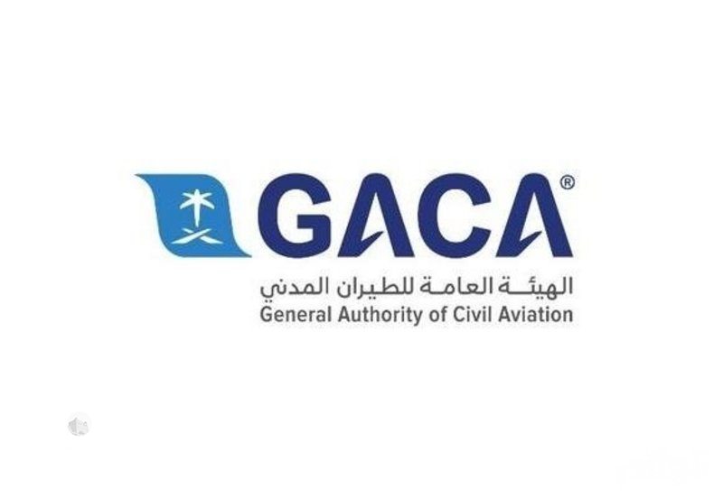 الطيران المدني: حق المسافر محفوظ في حال ألغيت الرحلة