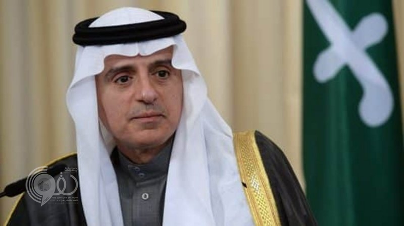 """بحضور """"الجبير"""".. انتهاء اجتماع وزراء خارجية 6 دول في الأردن"""
