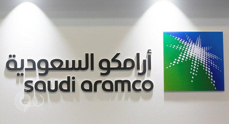"""أرامكو و""""توتال"""" يتفقان على إنشاء مصنع للبتروكيميائيات بمدينة الجبيل"""