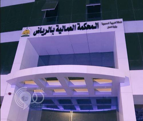 ممرضة غير مسلمة تحلف يميناً أمام المحكمة لإثبات دعواها ضد شركة طبية