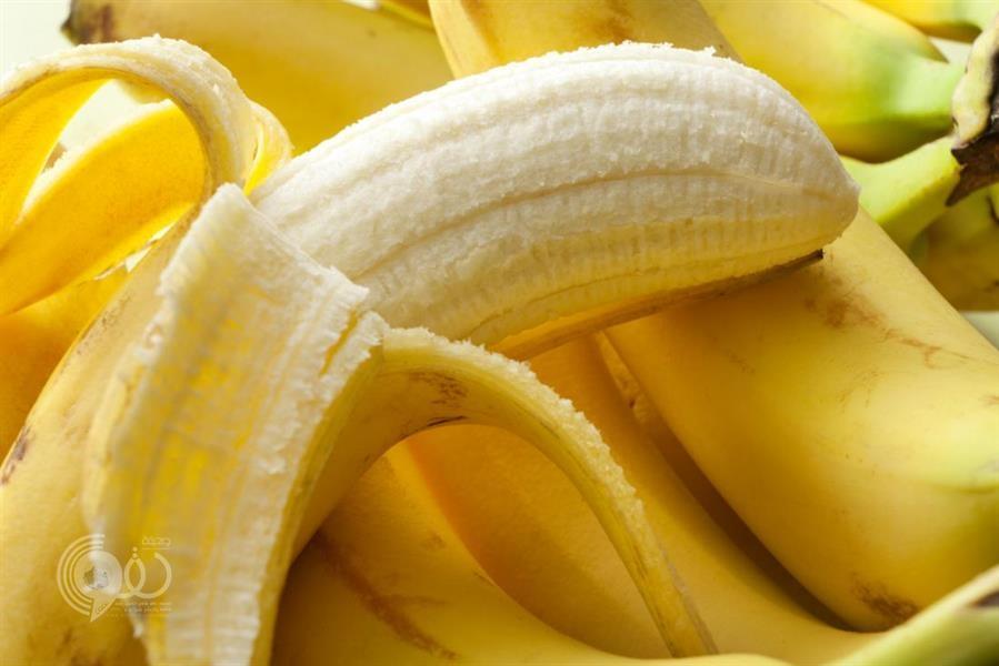 متى يكون الموز ضارا؟