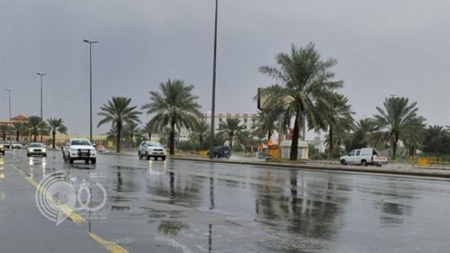 الطقس: توقعات بهطول أمطار رعدية على الرياض والشرقية وانخفاض درجات الحرارة