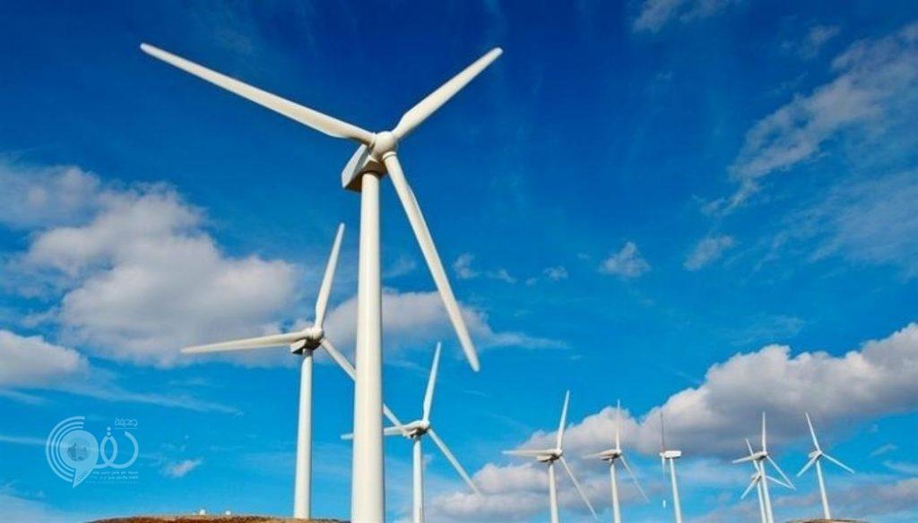 يكفي لـ70 ألف وحدة سكية ويوفر ألف فرصة عمل.. المملكة تمنح أول مشروع لإنتاج طاقة الرياح لتحالف فرنسي إماراتي