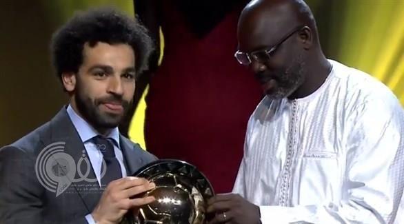 للعام الثاني على التوالي.. محمد صلاح يتوّج بجائزة أفضل لاعب في إفريقيا