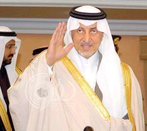 فيديو.. أمير مكة يقيم حفلاً لاستقبال نائبه الجديد بحضور عدد من المسؤولين وأهالي المنطقة