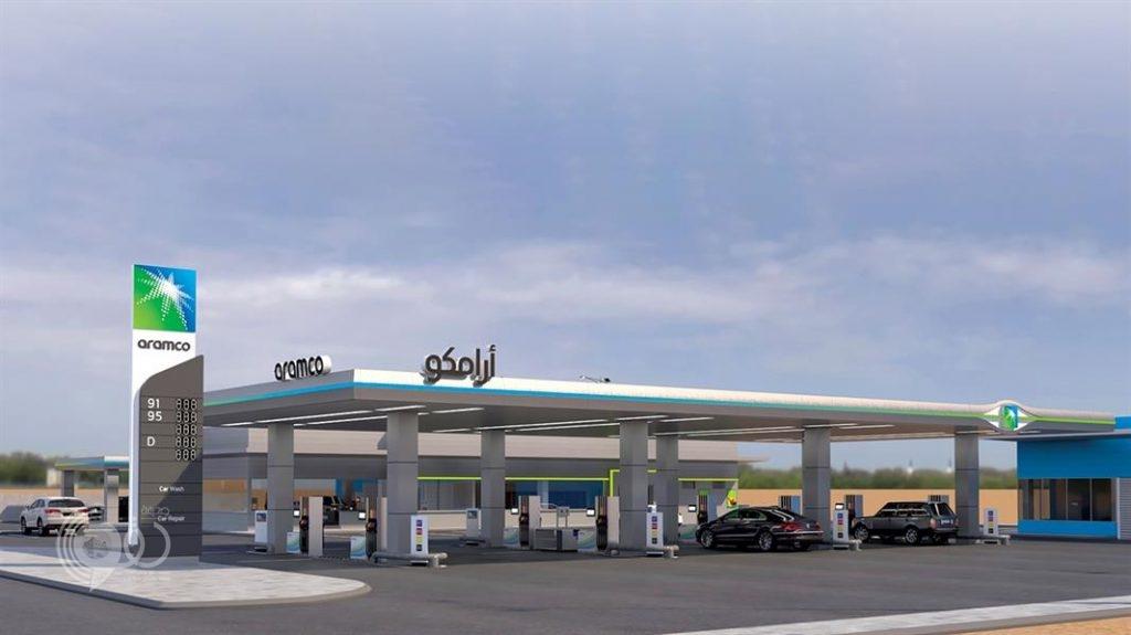 """""""أرامكو"""": محطات الوقود تجربة جديدة كليا وستكون ذاتية الخدمة والدفع بالبطاقة الائتمانية أو """"مدى"""""""