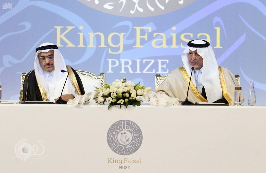 إعلان أسماء الفائزين بجائزة الملك فيصل العالمية