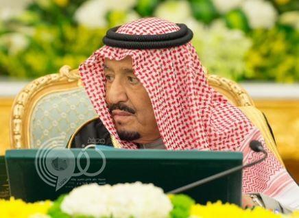 """""""الوزراء"""" يوافق على اللائحة التنفيذية لنظام مكافحة جرائم الإرهاب وتنظيم الهيئة العامة للترفيه"""