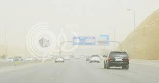 """""""الأرصاد"""" تطلق تنبيهات متقدمة بأربع مناطق.. وتحذيرات من الغبار وانخفاض درجات الحرارة"""