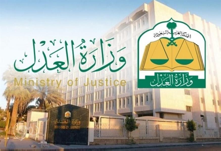 """""""العدل"""": لا يمكن المطالبة بالحقوق المتأخرة بعد مرور 12 شهراً على الاستقالة إلا في هذه الحالة"""