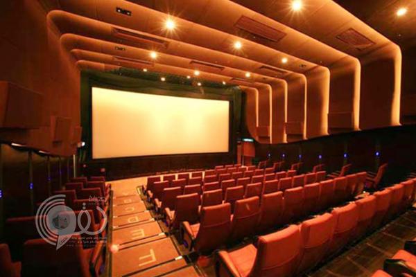 مشاريع الترفيه توقع شراكة مع أكيد لتوسيع نطاق السينما حول المملكة