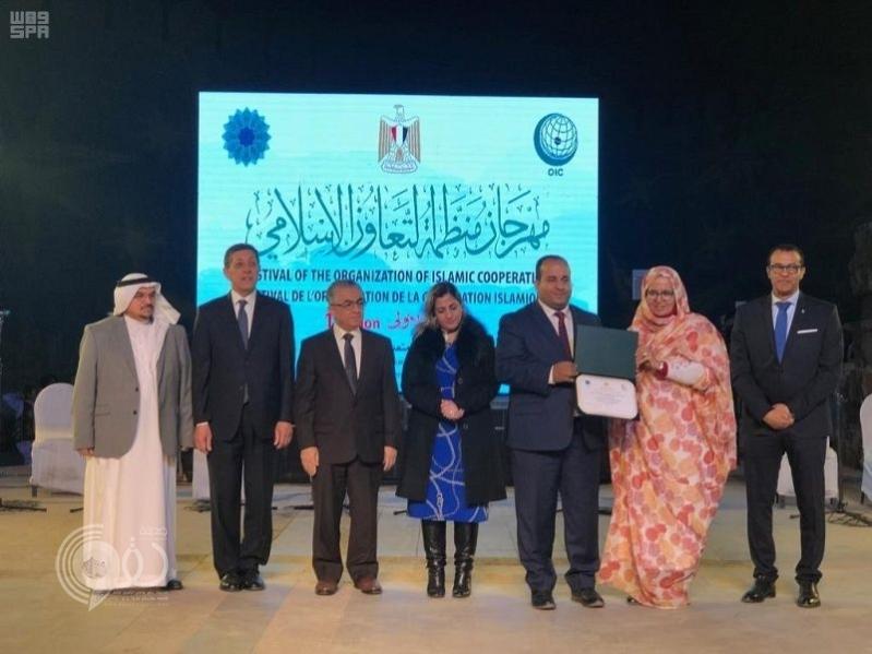 العثيمين: النسخة الأولى من مهرجان منظمة التعاون الإسلامي نجحت بامتياز